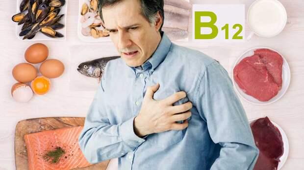 Дефицит витамина B12: шесть симптомов, указывающих на опасное состояние