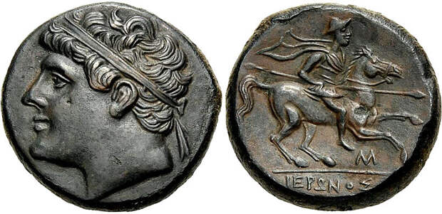 Вторая Пуническая. Смерть Гиерона ii и измена Сиракуз.