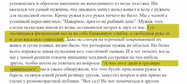 Вокруг Ходорковского одни престарелые извращенки