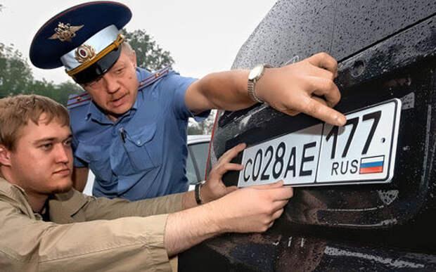 Российские автомобильные номера: от извозчиков до современных машин