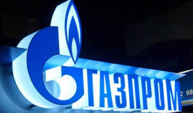 7-летние евробонды на€750млн погасил «Газпром»