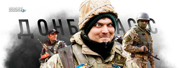 Офис Зеленского пытается скрыть масштаб преступлений, совершенных украинской армией