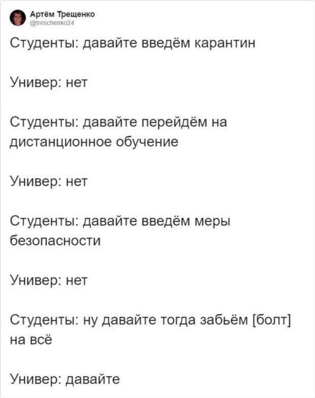 Смешные комментарии. Подборка chert-poberi-kom-chert-poberi-kom-18461211092020-8 картинка chert-poberi-kom-18461211092020-8