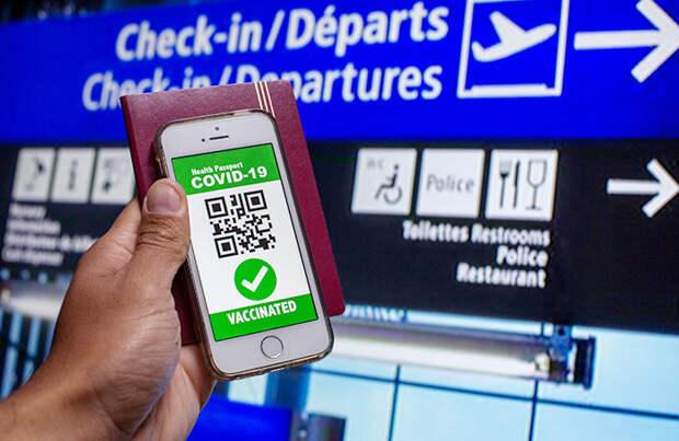 ЕС начинает испытывать систему «зеленых паспортов»