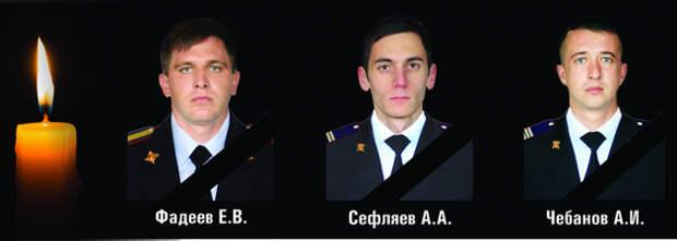 В МВД Крыма назвали имена погибших в аварии полицейских. Фото