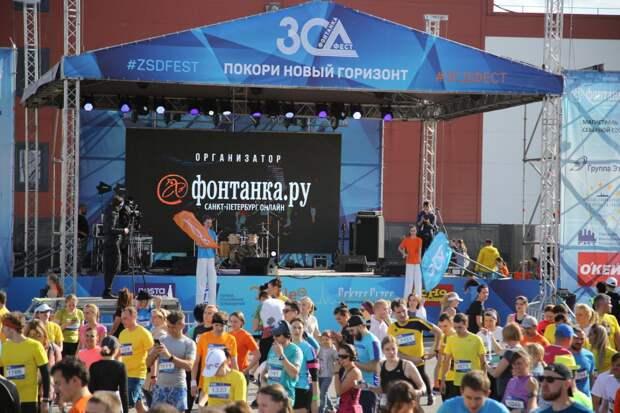 Европа Плюс, официальный медиапартнёр ЗСД Фонтанка Фест, разыгрывает слоты на участие в забеге