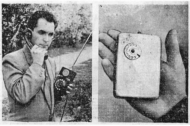 Первый мобильный телефон.