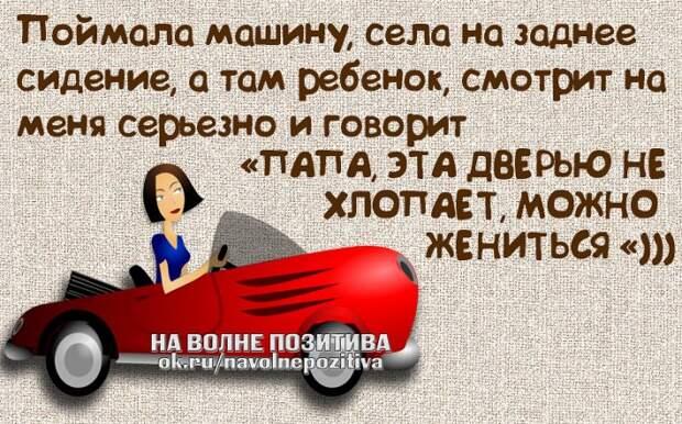 Жизнь слишком коротка ...