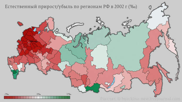 карта-России_2002