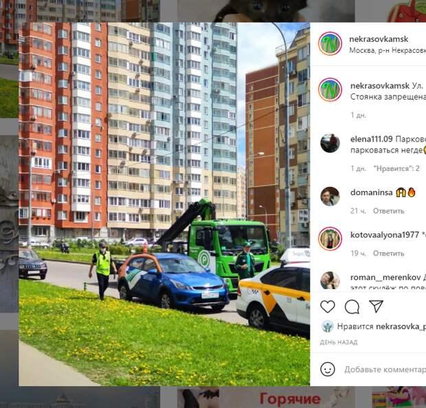Автомобили с Недорубова забрали на штрафстоянку