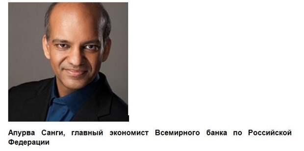 Юрий Селиванов: Данайское словоблудие «светлоликих»