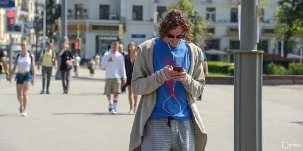 В Лосинке записали бесплатный аудиогид по району