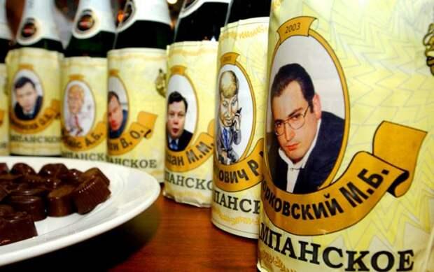 ВЦИОМ: «Россияне мечтают раскулачить олигархов»