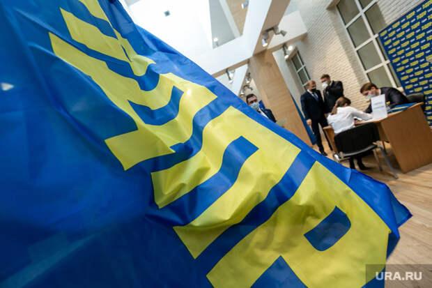 «Ъ»: сторонники Фургала покидают партию Жириновского