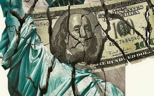 Экс-советник ЦРУ раскрыл правду об экономических проблемах США