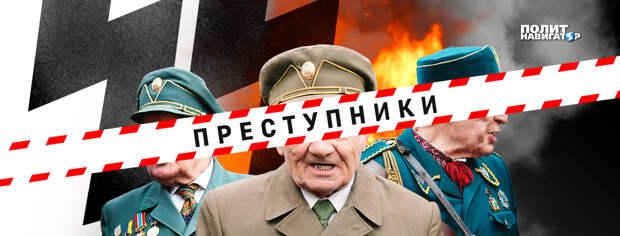 Экс-глава украинского Интерпола предложил смириться с УПА, но не считать их героями