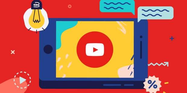 Теги на YouTube: подбор ключевых слов и хэштегов для видео и канала