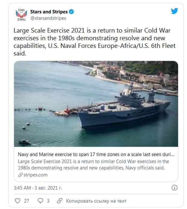 Флот США начал масштабную подготовку к конфликту с Россией и Китаем