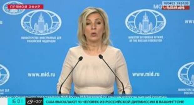 Ответ на санкции против России будет неотвратимым, - МИД РФ