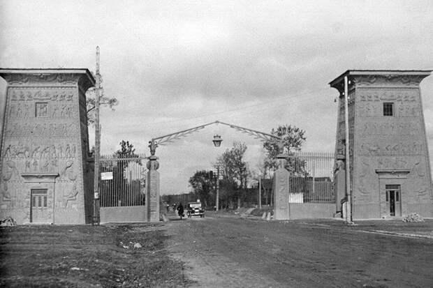 Египетские ворота в 1934 году. Источник изображения: vk.com/wall-26389816_418264