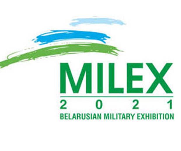Россия покажет спецпарашюты иновые боеприпасы на«Милекс-2021» вБелоруссии