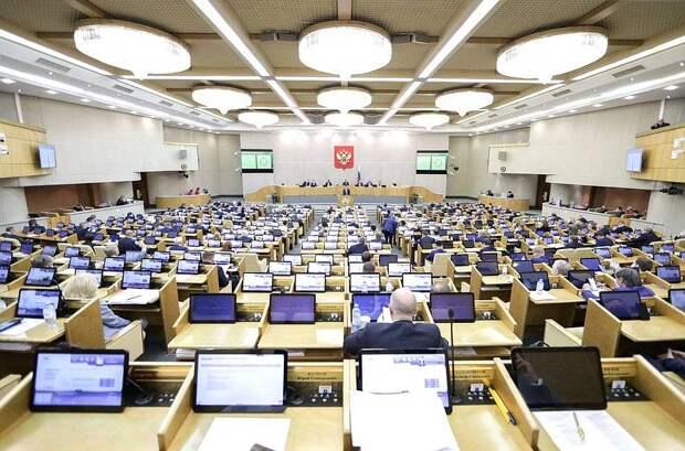 Депутаты стали чаще пропускать голосования