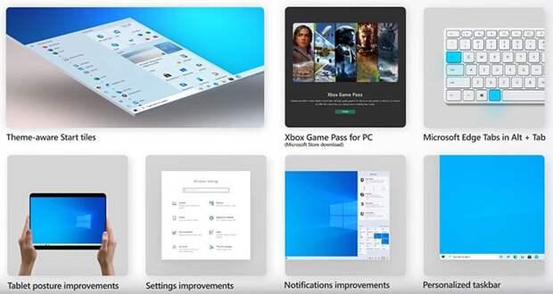 Microsoft выпустила второе крупное обновление Windows 10 за год. С обновленным Пуском и браузером Edge на базе Chromium