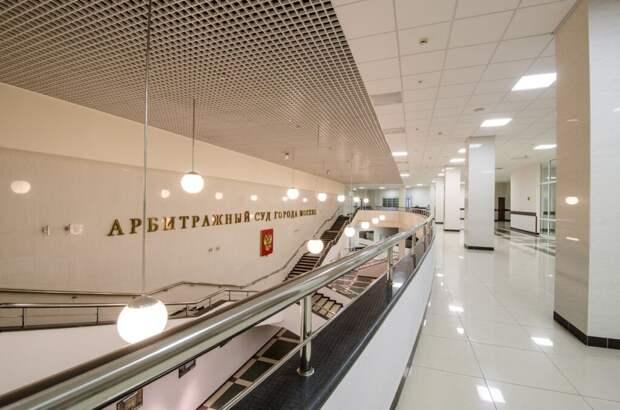 Арбитражный суд Москвы проверяют из-за данных о «минировании»