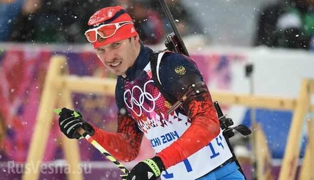 Очередной скандал на биатлонном поприще: обиженные спортсмены не дают проход чемпиону Логинову