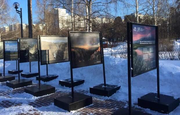 В парке «У Джамгаровского пруда» открылась фотовыставка