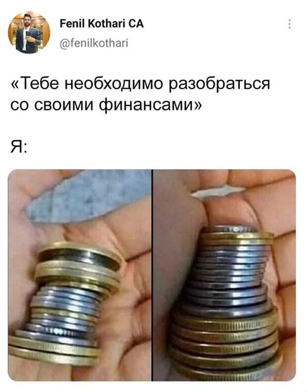 твит про финансы