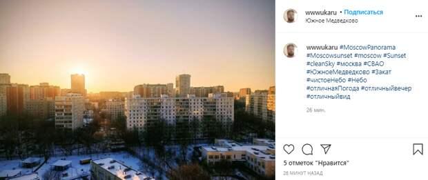 Фото дня: закат в проезде Шокальского
