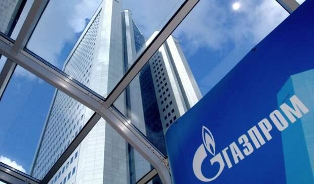 Новое дочернее общество «Газпрома» «Газпром Владивосток» зарегистрировано вСанкт-Петербурге