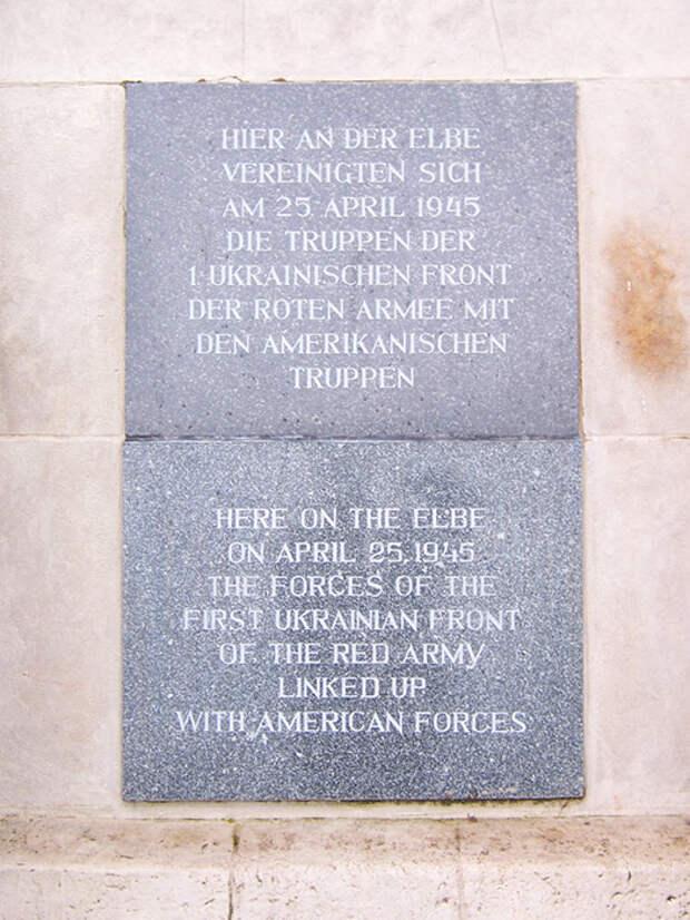 Мемориальная табличка в Вашингтоне.