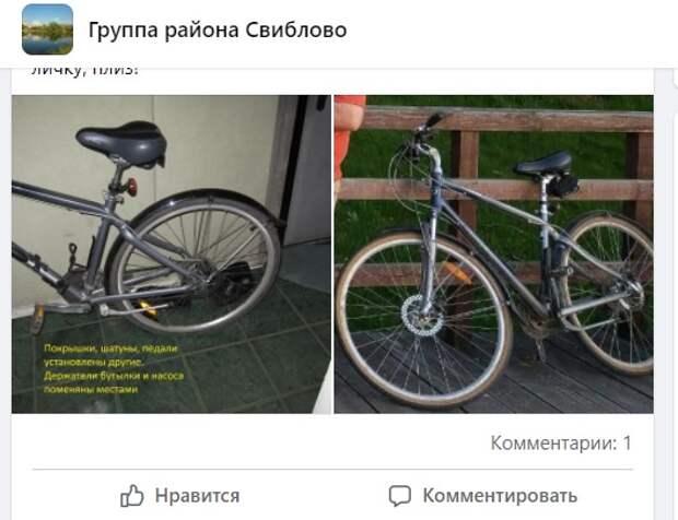 Из приквартирного холла на Седова украли велосипед