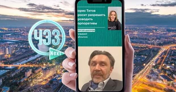 Телеканал РБК запустил первое в России аналитическое шоу в Instagram