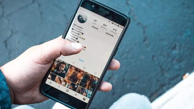 Психолог назвала признаки зависимости от смартфона