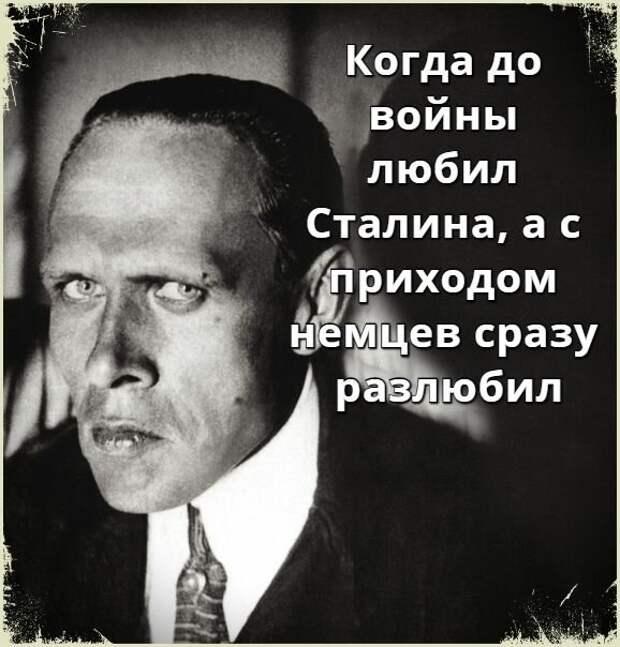 Как разобрались с вражеской деятельностью Хармса в блокадном Ленинграде