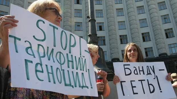 Журавко объяснил, кто стоит за очередным ростом тарифов на электроэнергию на Украине
