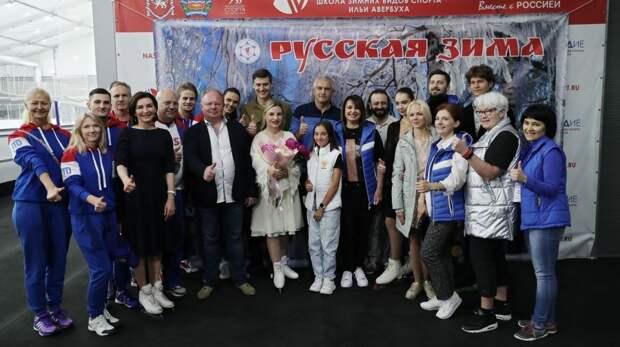 Сергей Аксёнов принял участие в церемонии открытия любительского турнира по фигурному катанию «Русская зима – 2021»
