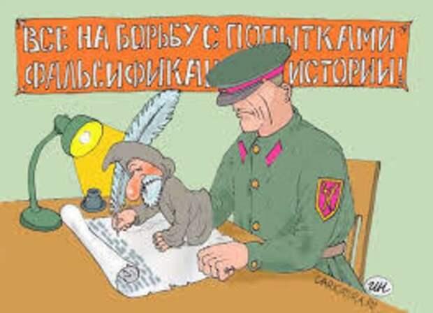 Фальсификация в учебниках по истории для русских детей в школах