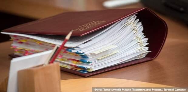 В Департаменте финансов отметили социальный характер поправок в проект бюджета Москвы. Фото: Е. Самарин mos.ru