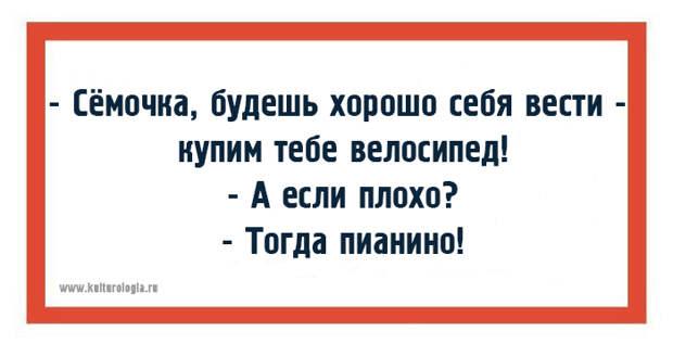 Чтоб я так жил, или 15 одесских анекдотов от Михалыча!