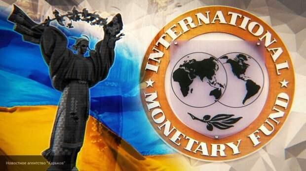 МВФ анонсировал сильное падение украинской экономики в 2020 году