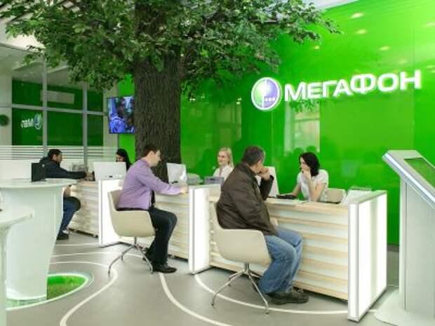 """""""МегаФон"""" представил неплохие результаты за 1 квартал - эксперт"""