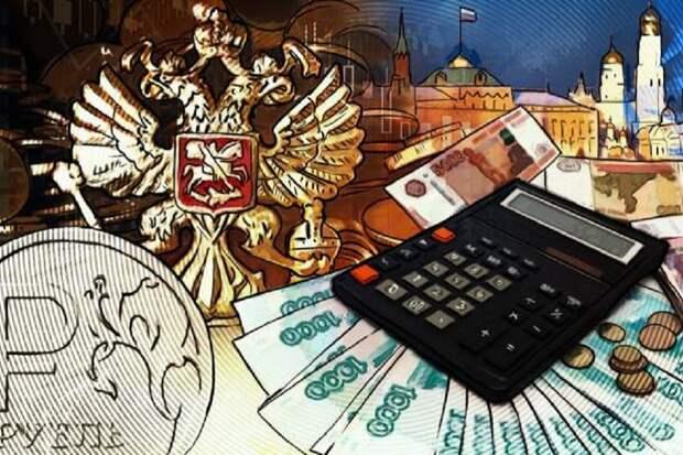 Слаба ли российская экономика?