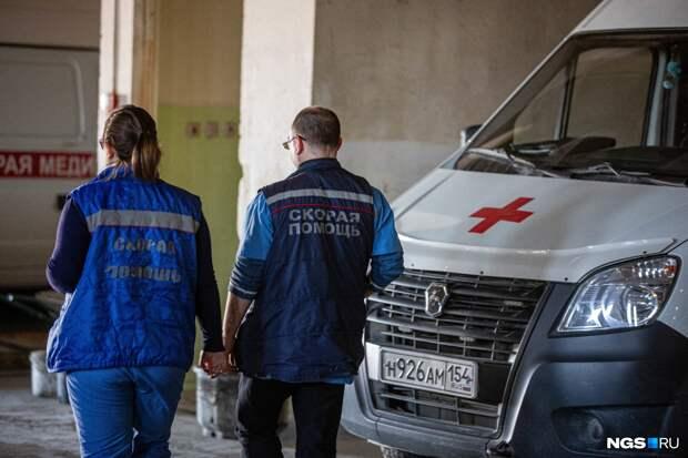 Под Новосибирском годовалая девочка съела средство для чистки труб и попала в реанимацию