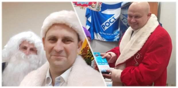 Депутаты играют в Деда Мороза