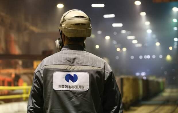 """Совет директоров """"Норникеля"""" 9 апреля рассмотрит рекомендации по дивидендам"""