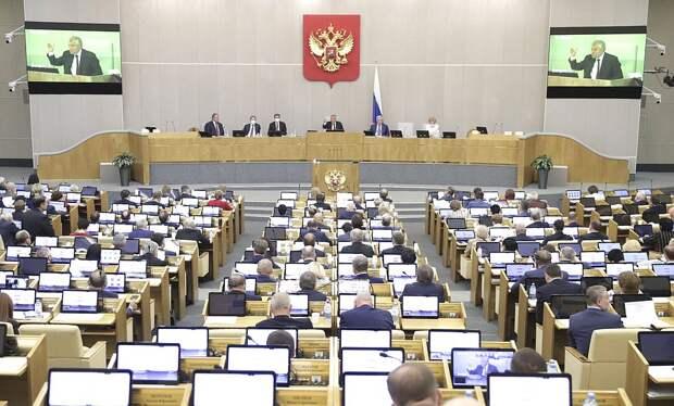 Встреча Мишустина с депутатами Госдумы
